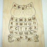 Деревянный алфавит Сова