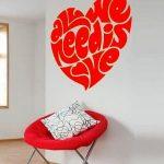 Наклейка – Сердце (Все, что тебе нужно)
