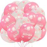 Воздушные шары с гелием на выписку С рождением дочки